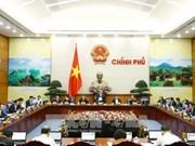 政府十月份例行会议:着力落实四大核心任务