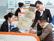 越南西贡—河内商业股份银行的利润呈现猛增之势