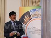 东盟与印度建交25周年纪念活动在印度尼西亚举行