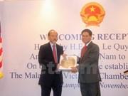 越南与马来西亚商会为两国贸易投资关系注入新动力