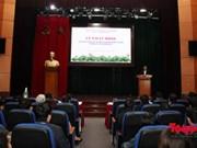 2017年越南APEC年宣传海报创作比赛结果揭晓