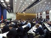 习近平主席将出访越南和老挝并出席在岘港举行的APEC第二十五次领导人非正式会议