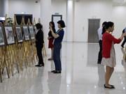 2017年APEC会议:越南风土人情图片展在国际新闻中心举行