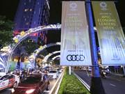 越南继续发挥在APEC中积极主动的作用