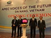 2017年APEC会议:APEC未来之声论坛今日开幕