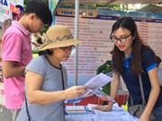 河内旅游酬宾日吸引游客量达3.6万人次