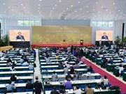 APEC 2017:亚太需要加强合作实现茂物目标