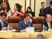 2017年APEC会议:集中讨论全球化新趋势