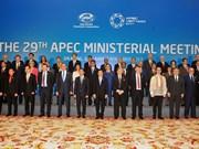 普华永道: APEC商业领袖的乐观情绪创三年新高