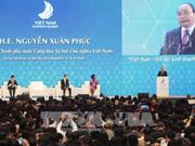 2017年APEC会议:越南是世界各国争相竞逐的投资新兴区