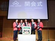 日本神奈川县大力吸引越南企业