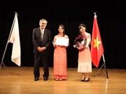第11次日本大学生越南语演讲比赛在日本千叶县举行