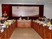 越中学者论坛在河内举行