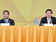 2017年APEC会议:第29届部长级会议通过四项重要文件