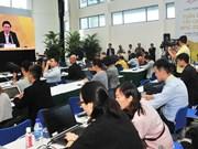 范平明:APEC部长级会议为地区增长作出贡献