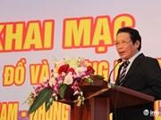 """""""黄沙与长沙归属越南——历史证据和法律依据"""" 资料和地图展在河内举行"""