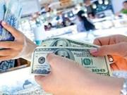 11月10日越盾兑美元中心汇率下降4越盾