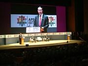 2017年APEC会议:新时代会有新的就业机会