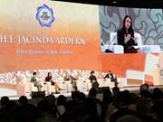 2017年APEC会议:合作与发展的契机