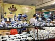 2017年越南手工艺村展览会昨晚正式开幕