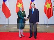 越南与智利发表联合声明