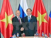 越南国家主席陈大光会见俄罗斯总统普京