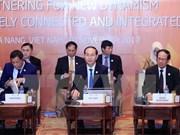 陈大光主席主持召开APEC—ASEAN领导人非正式对话会