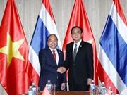 2017年APEC会议:政府总理阮春福会见泰国总理巴育