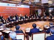 APEC—ASEAN领导人非正式对话会新闻公报