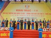2017年第17届越中(老街)国际贸易交易会开幕