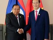 2017年APEC会议:国家主席陈大光会见老挝国家主席本扬•沃拉吉