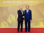 2017年APEC会议:越南的形象在国际舞台上不断得到提高