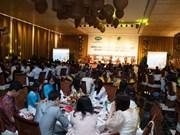 2017年APEC会议:未来之声论坛通过《青年宣言》