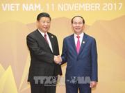 2017年APEC会议:中国香港媒体期待越中关系将迈上新台阶