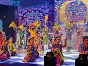 2017年胡志明市—庆州市世界文化节正式开幕
