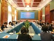 越共中央民运部长张氏梅会见出席越中人民论坛第九次会议代表