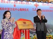 越中友谊宫正式竣工 越南国会主席阮氏金银和习近平出席