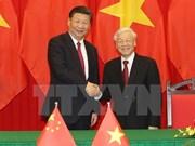 越中发表联合声明:强调加强战略沟通 妥当解决分歧