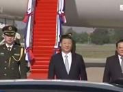 习近平抵达万象 开始对老挝进行国事访问