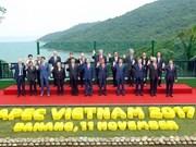 2017年APEC会议:亚太经合组织的新愿景、新动力