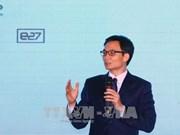 政府副总理武德儋出席国家创业创新节开幕式