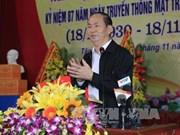国家主席陈大光出席在北江省举行的全民大团结日纪念活动