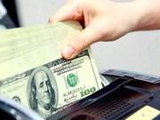 14日越盾兑美元中心汇率上涨4越盾