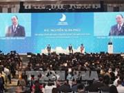 2017年APEC会议:泰国报纸高度评价APEC追求多边贸易