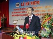 越南国家主席陈大光出席河内医科大学建校115周年纪念典礼