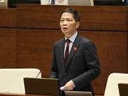 越南第十四届国会第4次会议公报(第十八号)