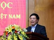 范平明:全民族大团结日庆祝活动有助于激发民族团结大力量