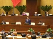 越南财长丁进勇:关注把贷款资金用于重点项目