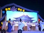 韩国安东文化节在会安市亮相