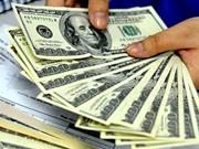 16日越盾对美元中心汇率下降7越盾